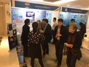 CNMC electron microscopy conference China.
